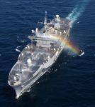 """""""Маунт Уитни"""" (LCC 20) ВМС США"""